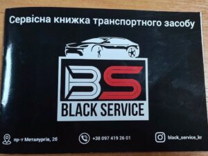 black_service_kr_131907590_3896079553759650_8096875578570450757_n