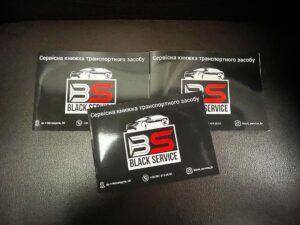 black_service_kr_131919582_429379611753641_593995839261087296_n