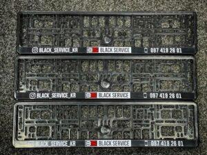 black_service_kr_131989809_722059601761806_2687648587326913944_n
