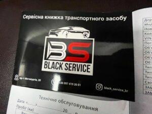 black_service_kr_132014665_215489493388171_4433918409025902117_n